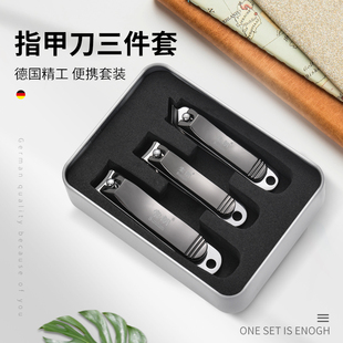 德国指甲剪刀三件套便携式修剪指钳套装日本家用原装全套进口工具图片