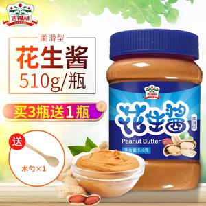 领3元券购买柔滑型510g三明治吐司火锅涂花生酱