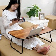 简约可折叠床上懒人小桌子 (前两款)