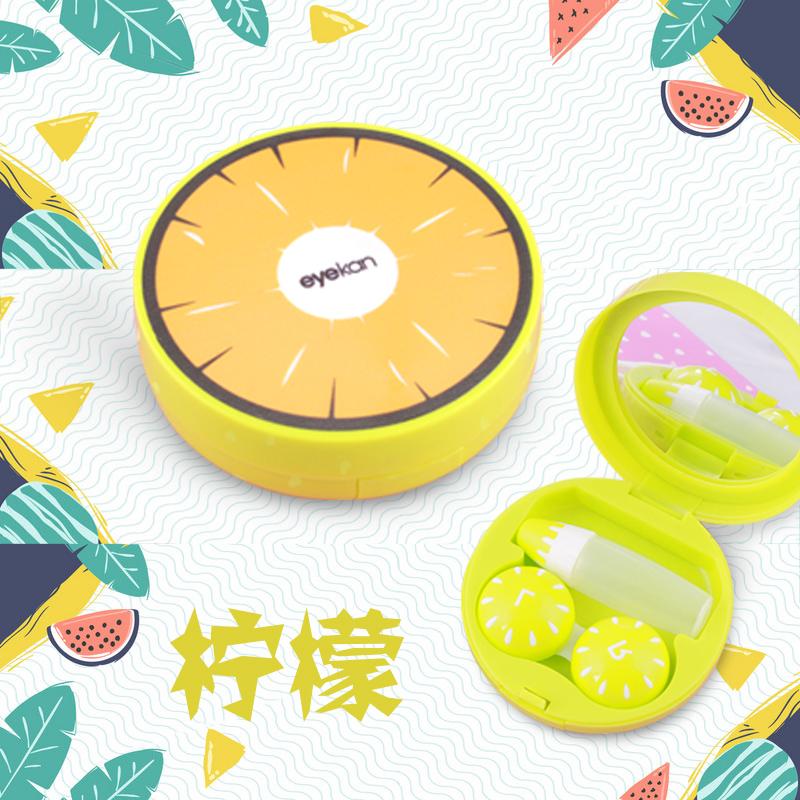 Фрукты - лимон