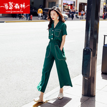 Joint pants 2019 new summer women's wear Korean version loose nine-minute wide-legged pants high waist overalls droop feeling show thin one-piece clothes