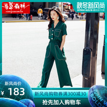 Joint pants 2019 new summer women's loose-legged pants high waist overalls hanging feeling slim one-piece suit spring and Autumn