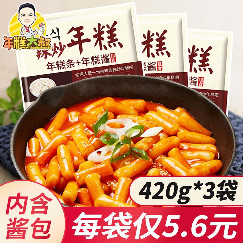 韩式辣炒年糕条韩国风味年糕条辣酱套餐韩式炒年糕条420g*3袋