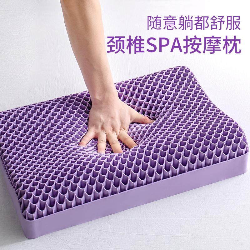 spa无压力枕头芯助睡眠乳胶护颈椎质量怎么样