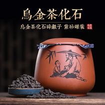 礼袋个1自饮杯罐2110g小青柑普洱熟茶柑普茶大益茶庭TAETEA