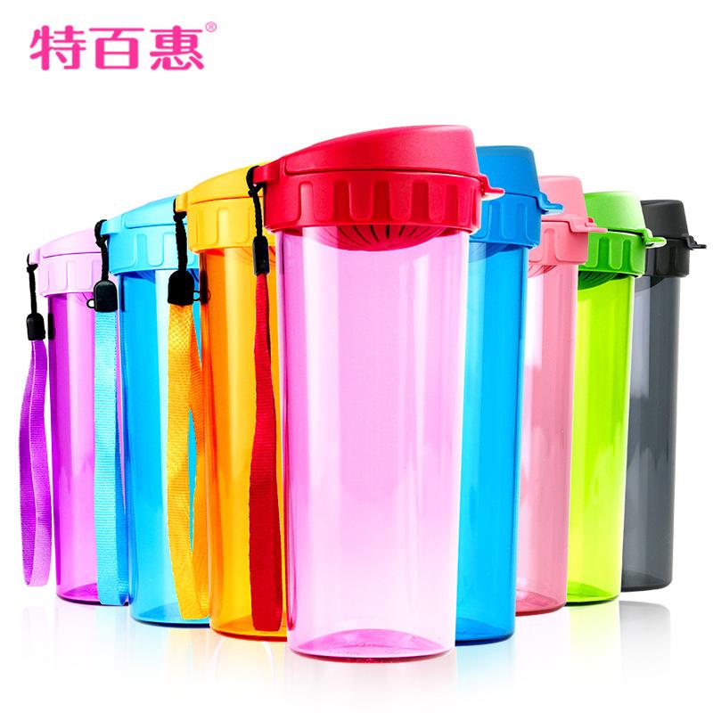 特百惠水杯380 500ml 茶韻 隨手杯子防漏便攜塑料學生 茶杯