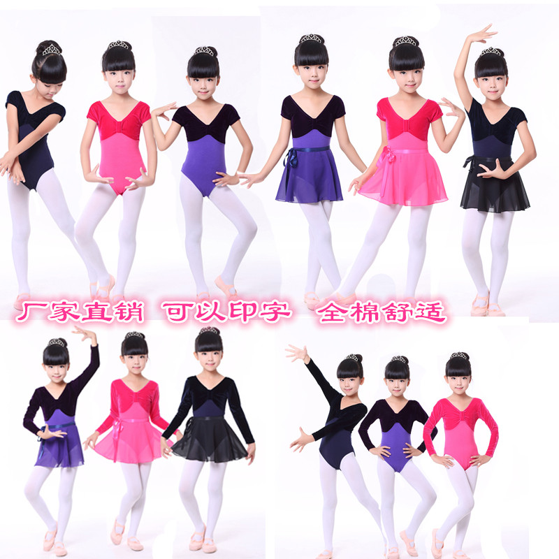 儿童舞蹈服女童练功服体操服连体服芭蕾舞裙考级服跳舞衣夏季服装