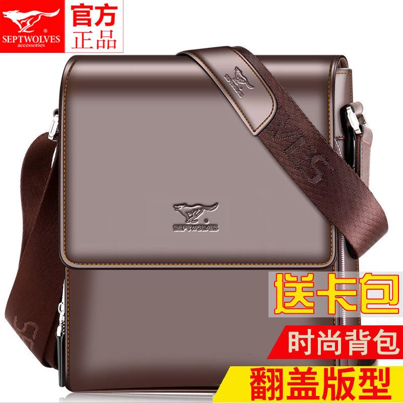 Кожаные сумки Артикул 583337105391