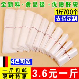 加厚白色背心袋定制塑料袋透明食品袋外卖袋方便袋马夹购物拎袋子