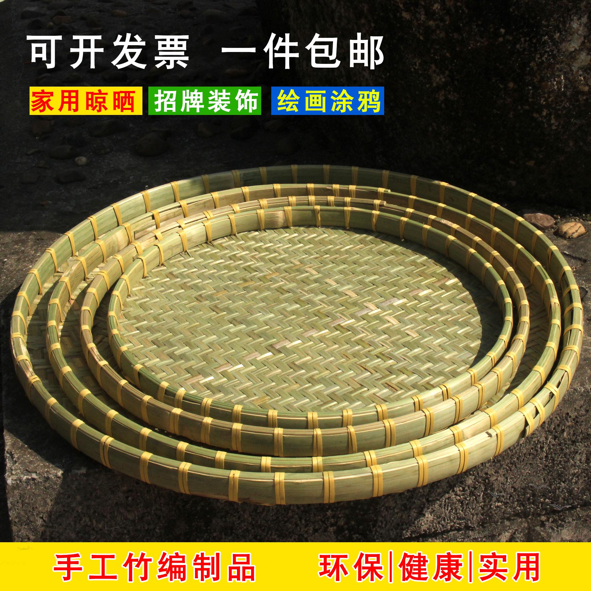 Другая печатная продукция Артикул 573927010867