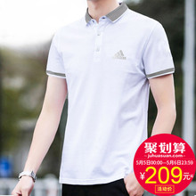 Adidas/Adidas Short-sleeved Men's Wear Summer 2019 Loose, Quick-drying, Air-permeable Turn-collar T-shirt White POLO Shirt