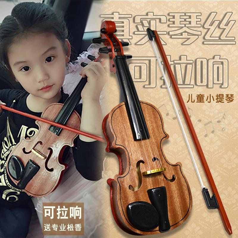 Детские скрипки и гармошки Артикул 601948285411