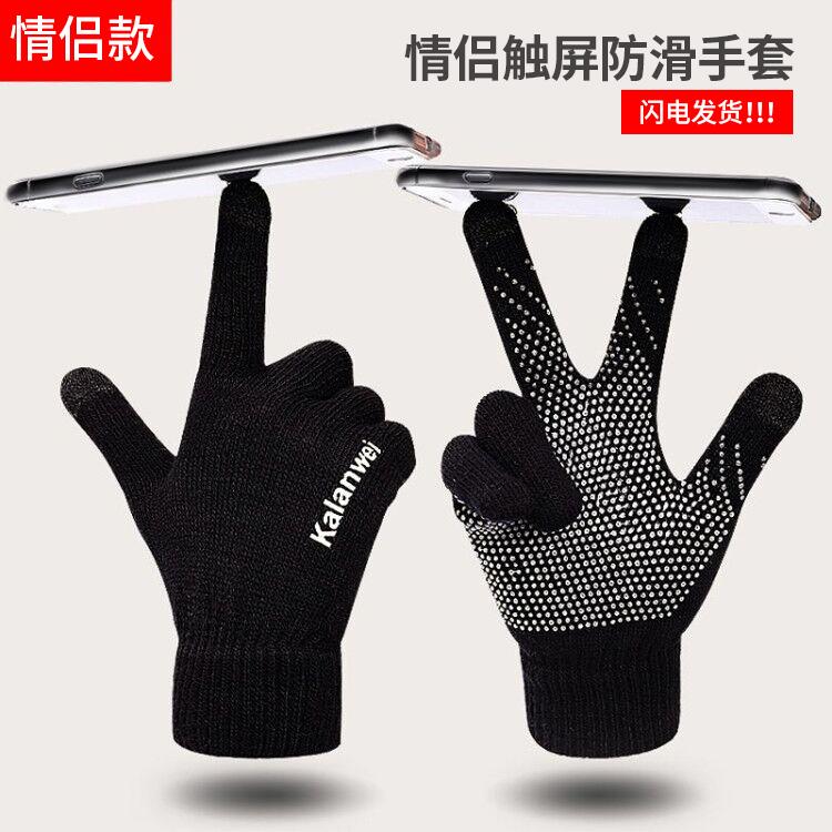 Защитные перчатки для работы Артикул 604076359035