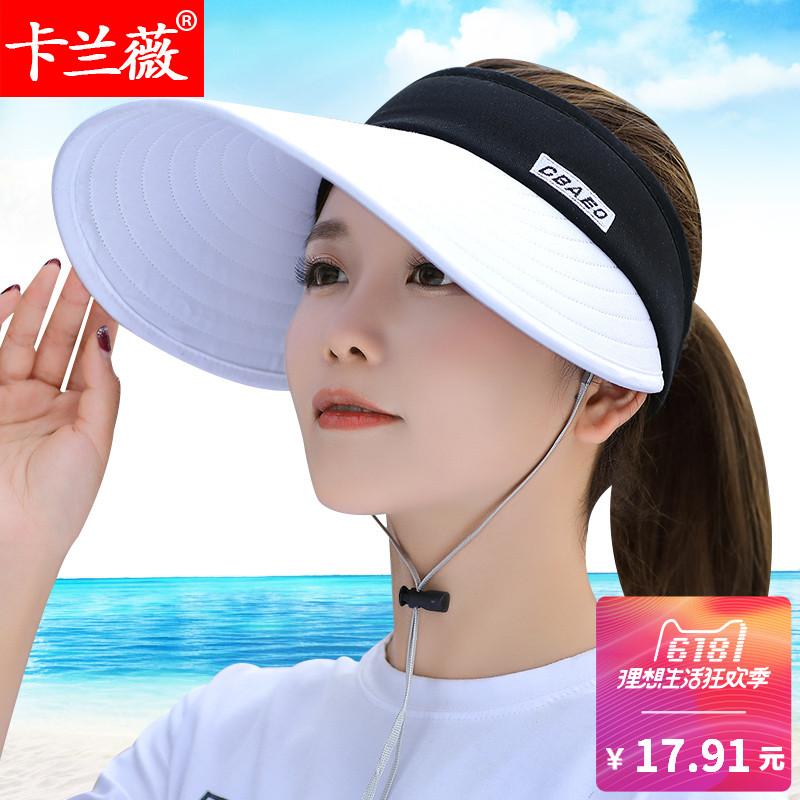 空頂帽子女夏天韓版遮陽帽女防曬帽子防紫外線戶外出游百搭太陽帽