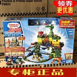 托马斯豪华车站套装电动小火车大型轨道男孩儿童玩具礼物FGR22