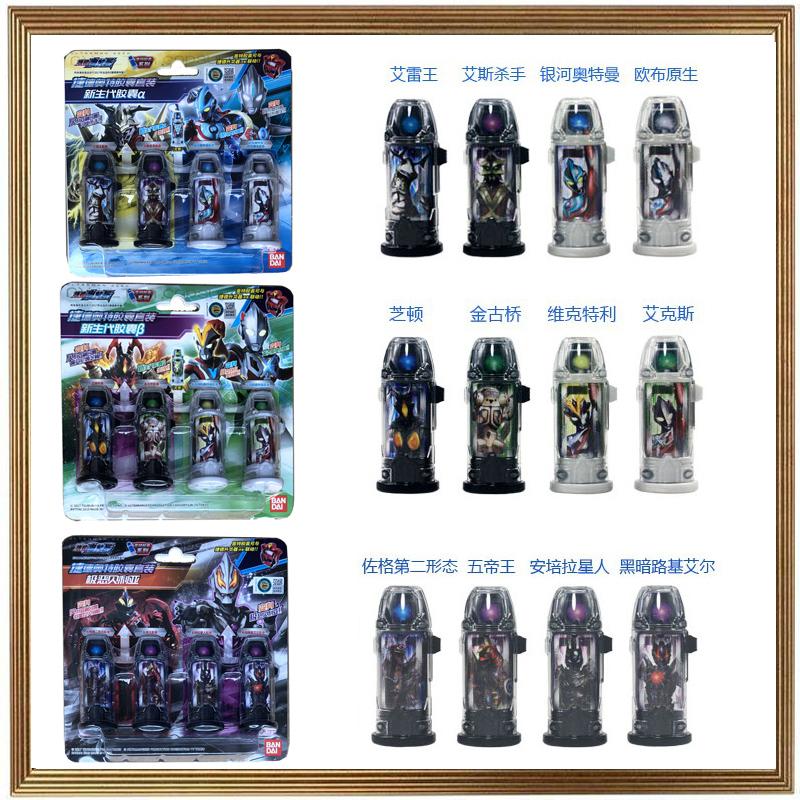 万代 捷德奥特曼玩具 奥特胶囊套装 补充装 男孩武器道具模型