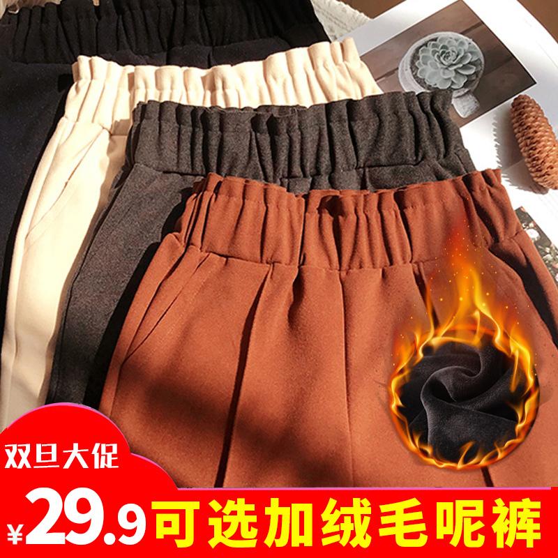 2018秋冬新款小脚萝卜裤高腰直筒休闲毛呢长裤子女九分阔腿哈伦裤