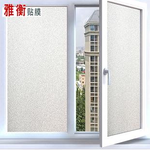 透光不透明自粘磨砂貼紙玻璃貼膜辦公室窗戶浴室衛生間移門窗貼膜