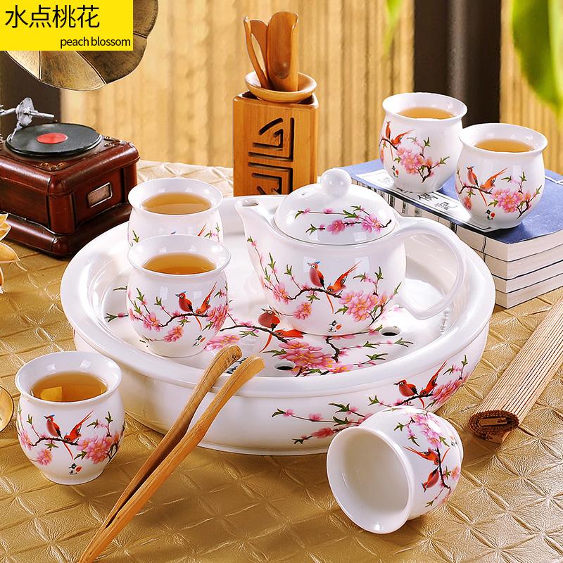 茶具套装家用整套简约现代景德镇陶瓷功夫茶杯茶壶青花瓷茶盘茶道