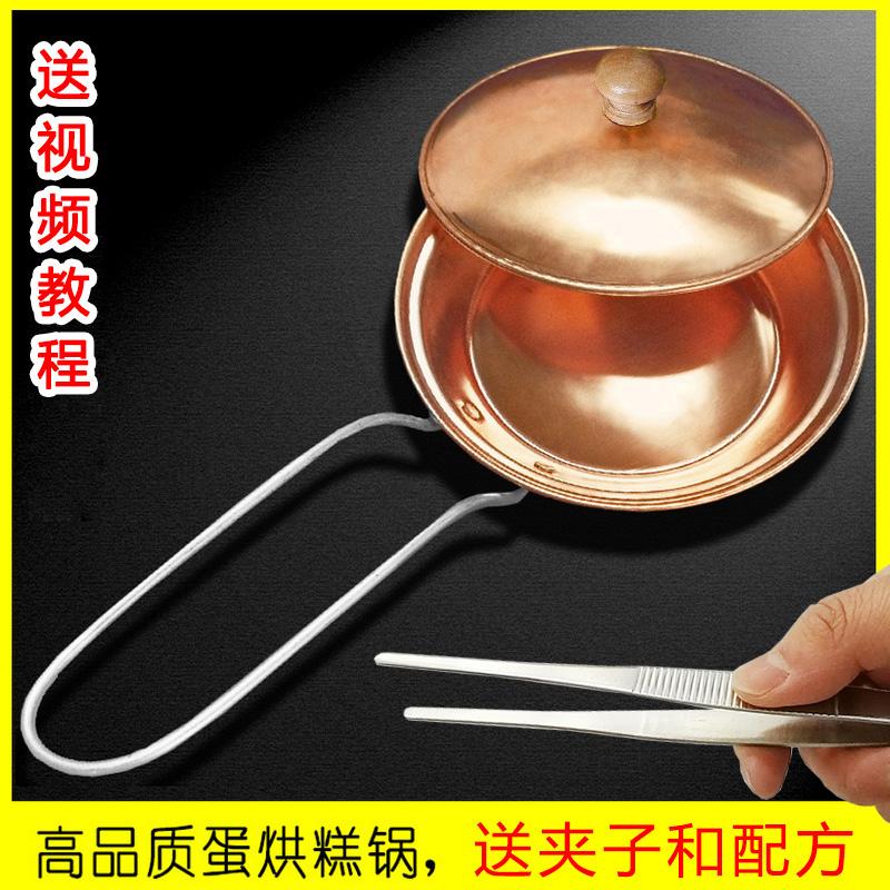 Стоматологические инструменты Артикул 38463706202