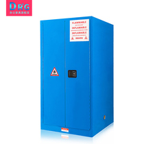 DRG Guangzhou explosion-proof cabinet safety fire Cabinet 60 gallons of flammable and explosive chemicals oil barrel cabinets drug dangerous cabinets