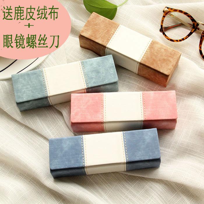 眼镜盒女韩国小清新抗压复古优雅创意眼睛盒男生个性文艺简约包邮