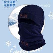 户外抓绒帽子围脖头套加绒加厚秋冬男女防寒保暖登山骑行面罩套装