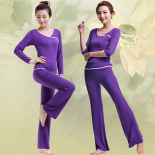 莫代尔瑜伽服套装 女运动健身服春夏形体服跑步服广场舞蹈服两件套