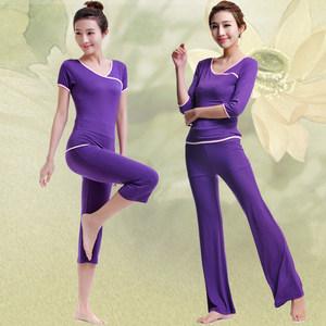 2019莫代尔瑜伽服女套装广场舞蹈服