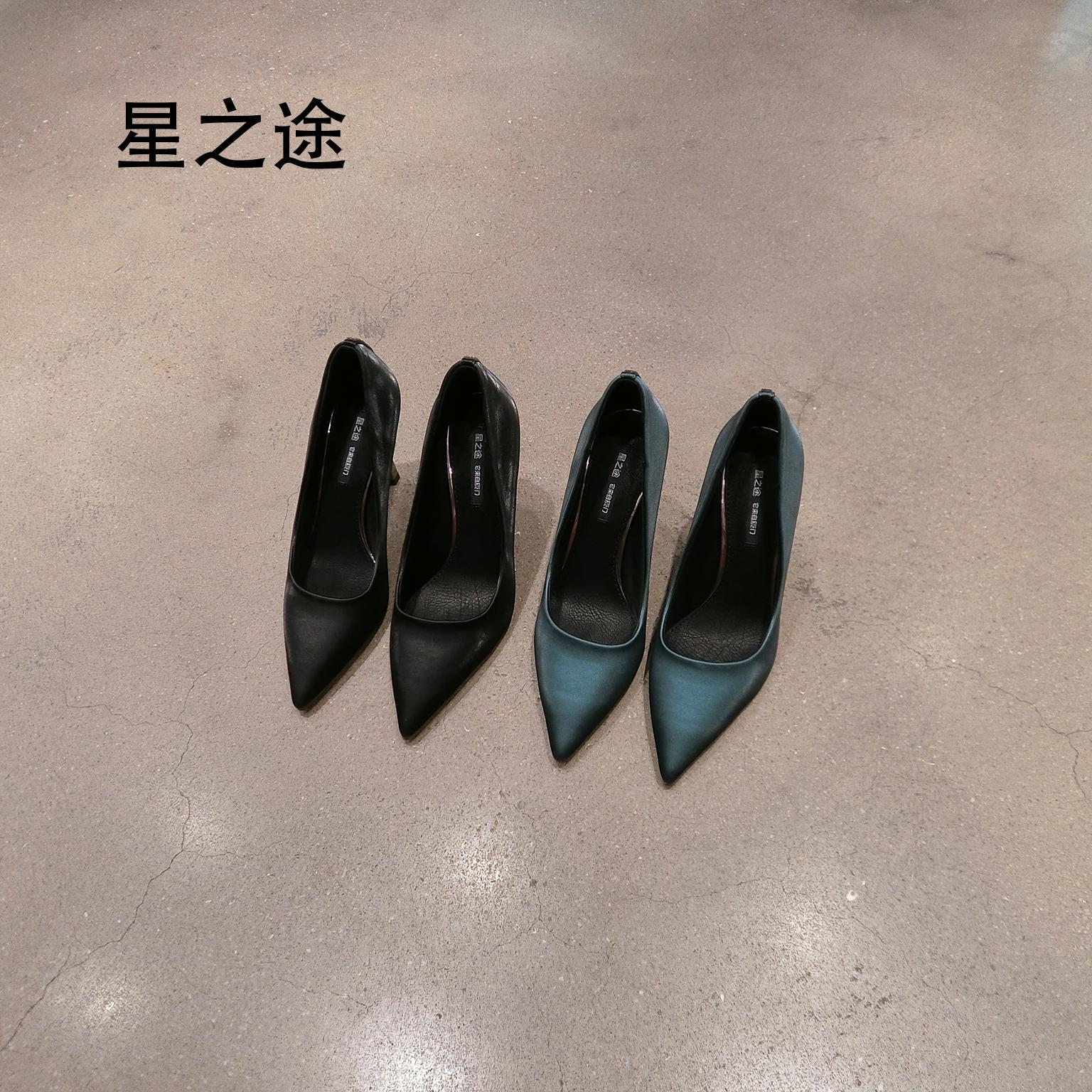 星之途秋冬尖头高跟鞋水钻装饰时尚百搭气质性感女单鞋仙女风韩版