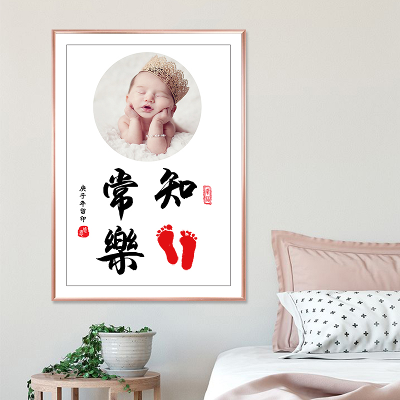 定制做印照片手足情深知足常樂字畫腳丫印寶寶周歲滿月紀念掛字畫