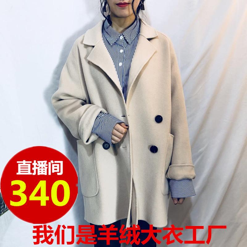 2018秋冬新款韩国气质茧型手工双面羊毛呢大衣西装短款羊绒外套女