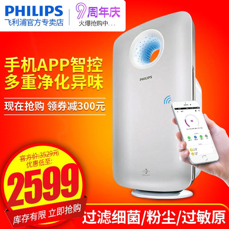 [飞利浦润氏专卖店空气净化,氧吧]飞利浦空气净化器AC4375家用卧室月销量3件仅售2899元