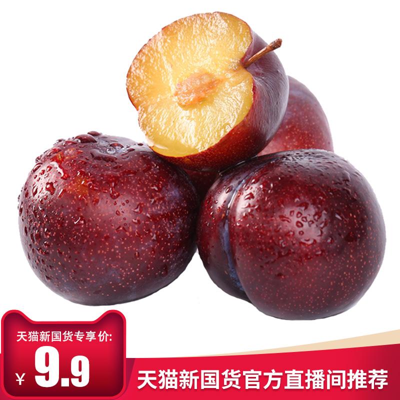 黑布林李子5斤应当季新鲜水果陕西黄肉黑布李脆李孕妇整箱包邮