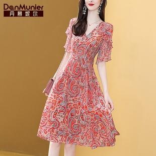 1b46f5a1b84e97b Женские платья и сарафаны из Китая - купить женские платья и сарафаны,  цены, фото, отзывы в китайском интернет-магазине на русском языке Таобао с  доставкой