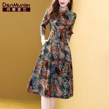 Daniel Autumn Pop Skirt Children New Collection Slender-waisted Fashion Printed Dresses of 2019