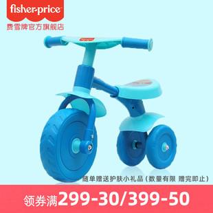 费雪儿童三轮车手推车学步车2-3岁小孩宝宝平衡车婴儿幼童滑步车图片