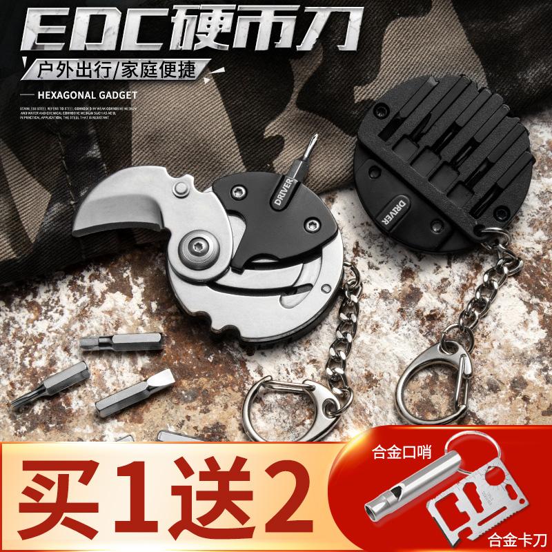 Многофункциональные ножи / Кухонные ножницы Артикул 608650007210