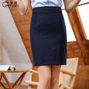 夏季职业装西裙中长裙蓝绿色女士长包裙邮政储蓄银行长裙连腰裙女