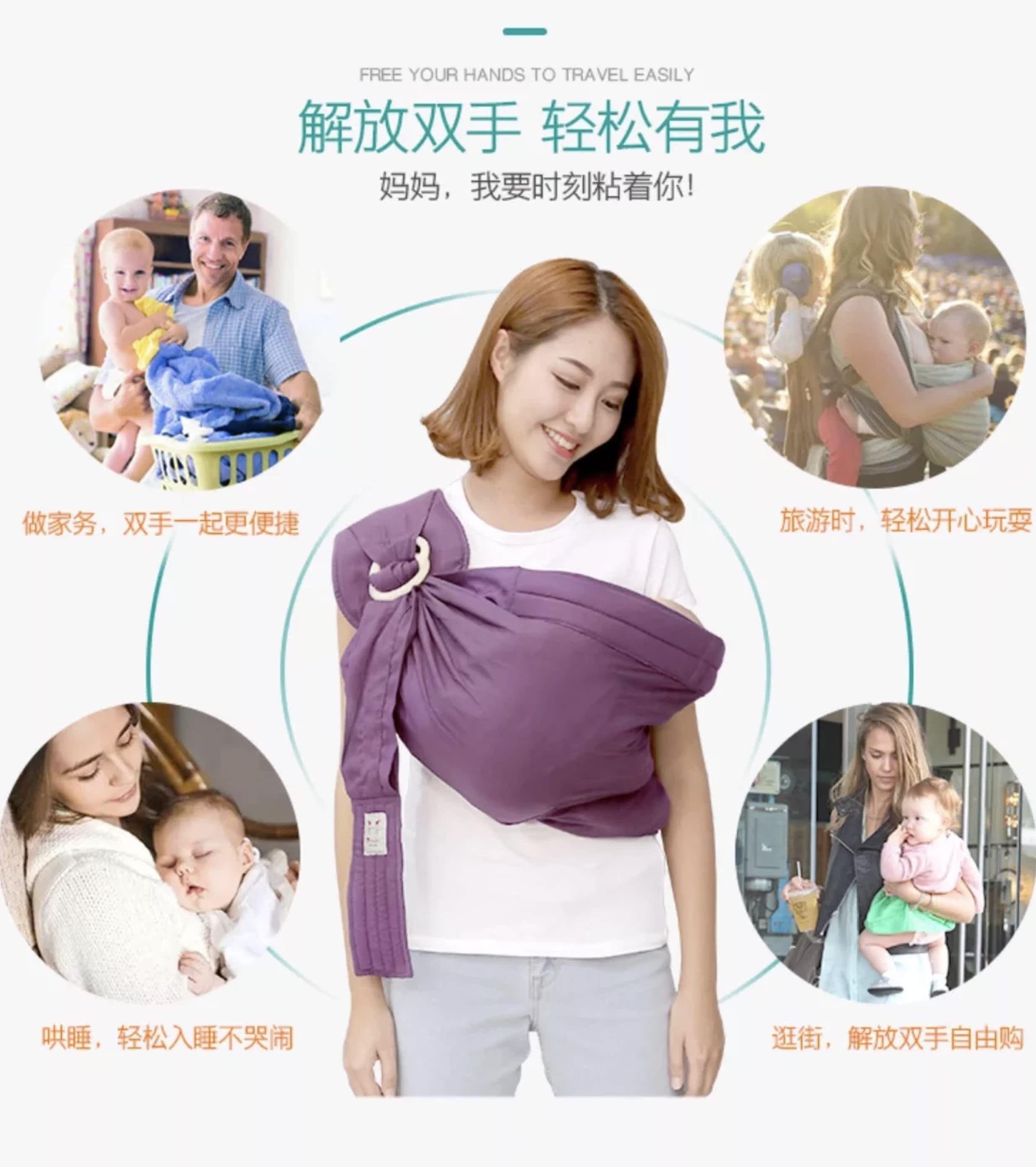 婴儿背巾育儿西尔斯哺乳有环背带横竖抱新生儿哄睡宝宝前抱式抱袋