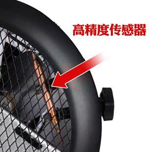 办公室猪场用鹅苗数字9000w360度防水工业大功率速热电暖风机猪圈