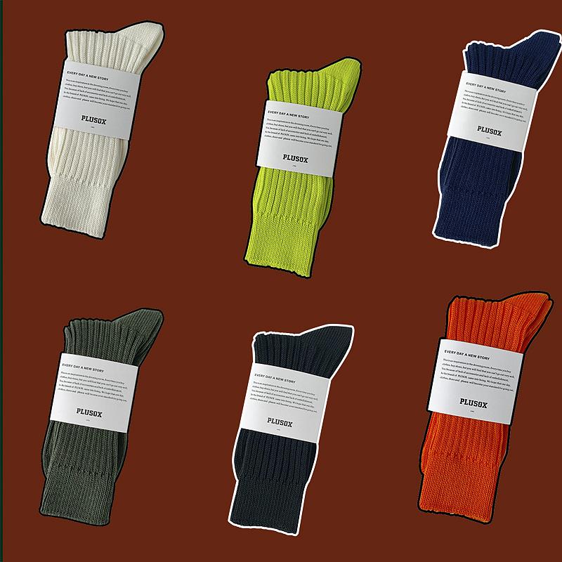 二双装ins中筒袜子男女潮余文乐荧光绿黑白纯色加厚长筒袜棉长袜