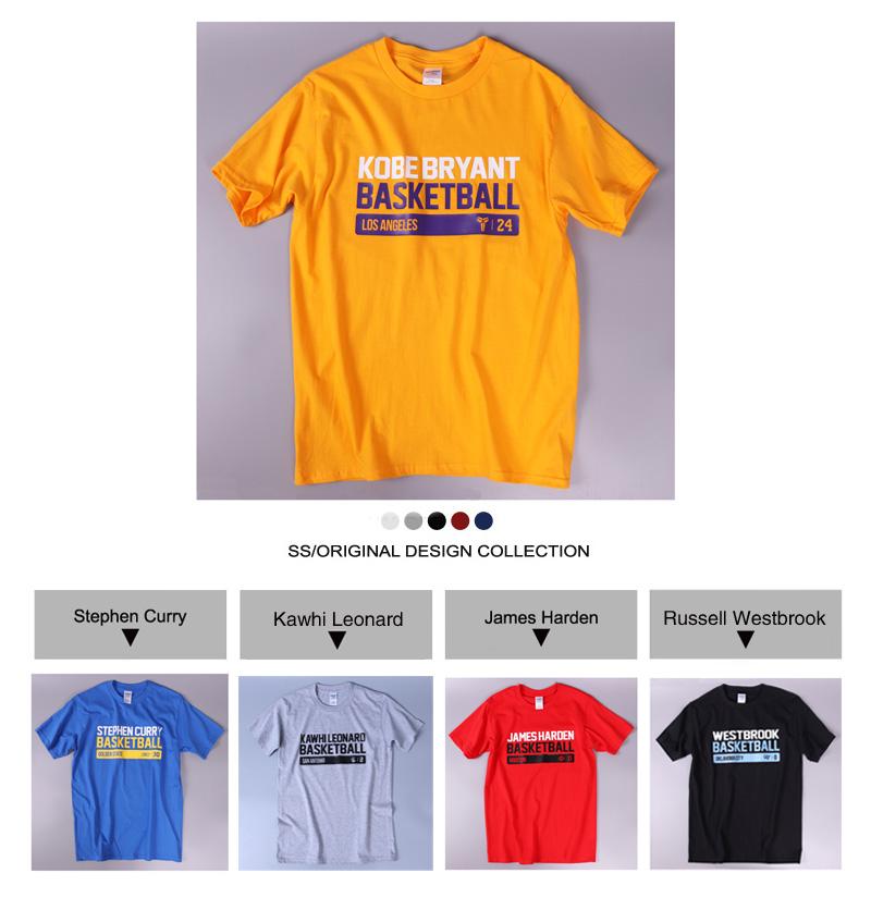 James Cavaliers rockets hardenway junior Leonard Basketball Training Shirt Short Sleeve T-Shirt Owen kopeck curry