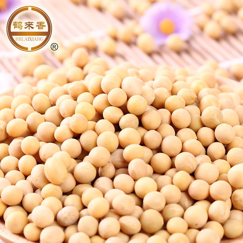2021新品【鹤来香】黄豆黄大豆250克*4袋可发豆芽杂粮新货打豆浆