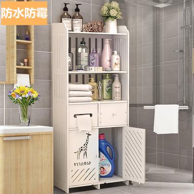 卫生间置物柜落地式防水夹缝置物架浴室马桶边柜厕所储物收纳柜子