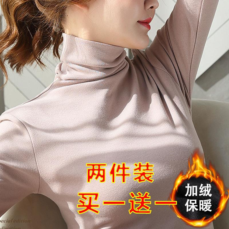 高领打底衫女士长袖纯色上衣秋冬新款懒散风韩版修身加厚学生t恤