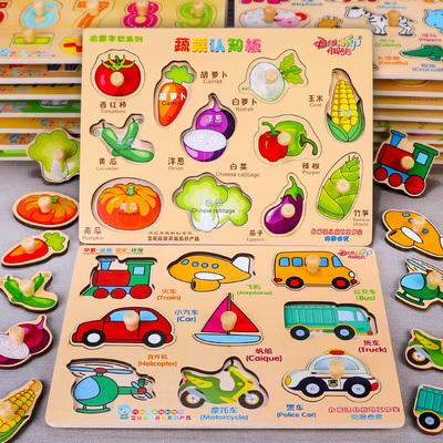 蒙氏早教手抓板拼图积木儿童认知益智力玩具宝宝1一2岁半男孩女孩