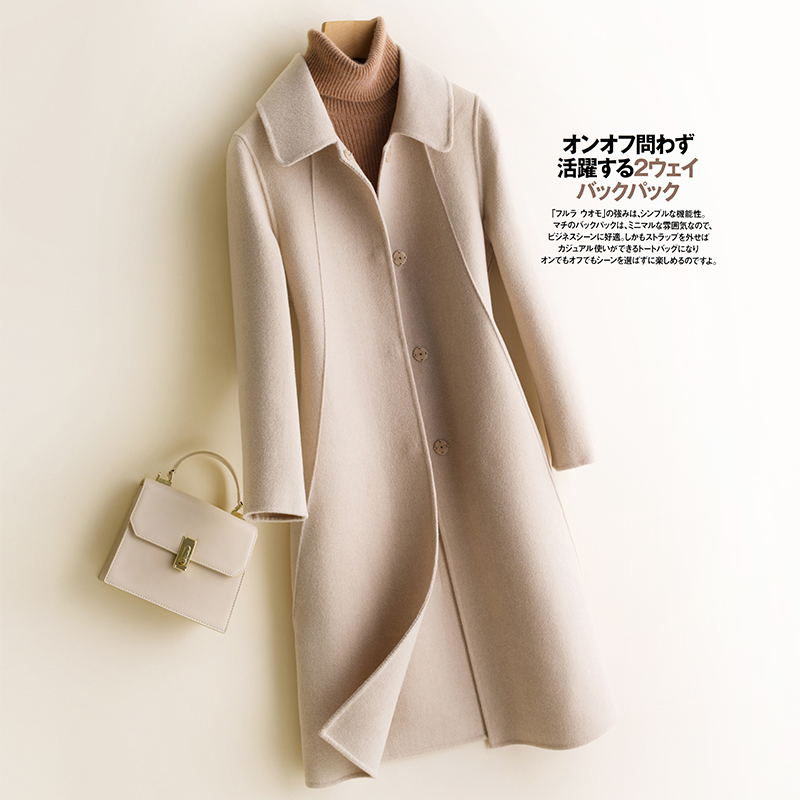 No discount roll twill double faced pure wool coat women's long knee length wool coat slim suit