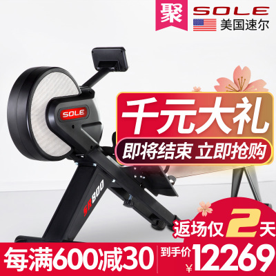 家用速尔跑步机专卖