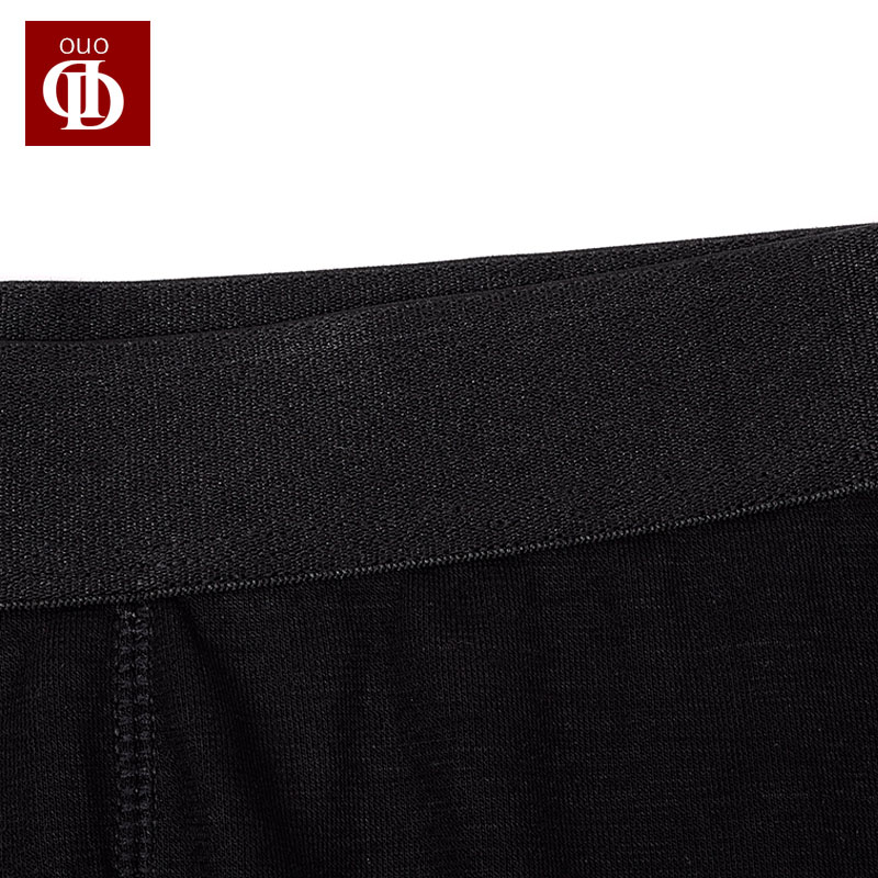 Pantalon collant jeunesse ZCD-213 en cachemire - Ref 760537 Image 3